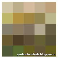Цветовая палитра оттенков хаки для Теплого цветотипа