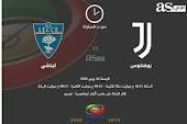 نتيجة مباراة يوفنتوس وليتشي بث مباشر اليوم 26-6-2020 في الدوري الايطالي