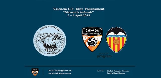 Ναύπλιο: Ανακοινώθηκαν οι επιτροπές του τουρνουά Valencia C.F. Elite Tournament - Έναρξη τη Μ. Δευτέρα
