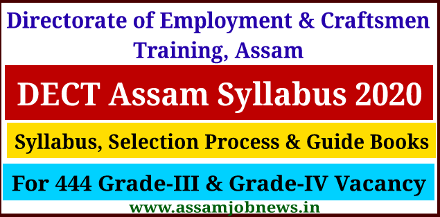 DECT Assam Syllabus 2020: Selection Process & Guide Books