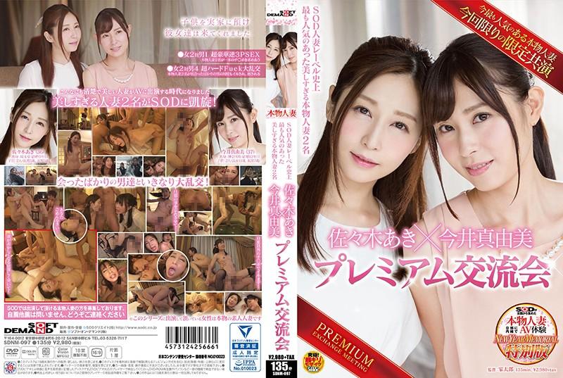 무료야동 섹스밤19 www.sexbam3.me -> www.sexbam7.me