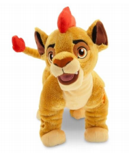 The Lion Guard kion