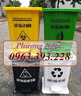 Thùng rác y tế đạp chân, Thùng rác HDPE, Thùng rác y tế cao cấp Thung-rac-nhua-hdpe-15-lit-dap-chan_s1365