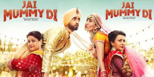 Jai Mummy Di 2020 Movie Download