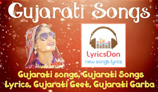 Gujarati songs, Gujarati Songs Lyrics, Gujarati Geet, Gujarati Garba | Lyricsdon -  Gujarati Songs, gujarati gana, Gujarati song 2019-2020, gujarati geet, geeta rabari na geet, gujarati songs site, Gujarati Songs Lyrics, Gujarati Geet, Gujarati Garba, Gujarati Songs Download- Listen Gujarati Songs free online or Download Gujarati movie songs MP3 and also available Gujarati Songs Lyrics. Play old hit Gujarati Songs and Gujarati album songs now on Mohit Lyrics. Gujarati Songs, Gujarati Songs MP3, Gujarati MP3 Songs, Gujarati Song Lyrics, Gujarati Songs Download, Gujarati Songs List.