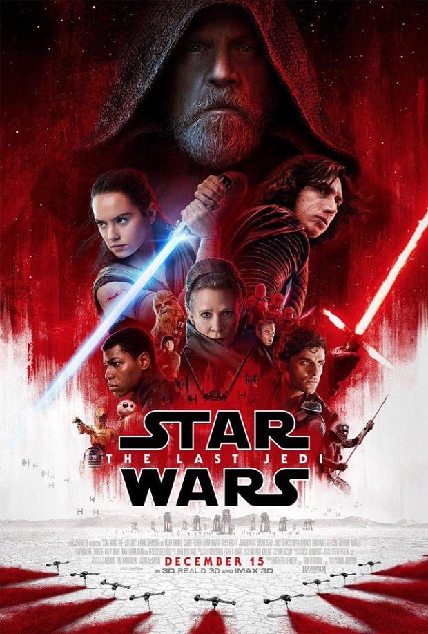 Зоряні Війни: Останні джедаї постер