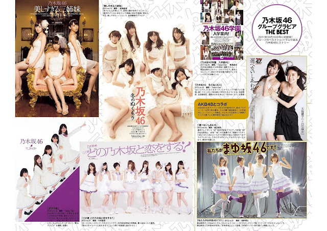 Nogizaka46 乃木坂46 Gravure The Best Weekly Playboy No 45 2016
