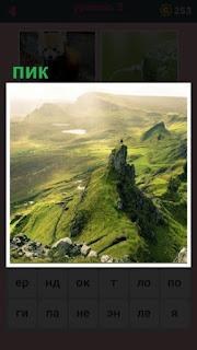среди зеленых холмов есть пик вершины