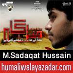 http://www.humaliwalayazadar.com/2016/10/muhammad-sadaqat-hussain-nohay-2017.html