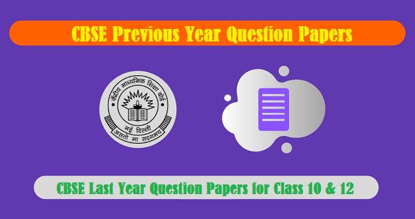 Class 10 Maths 2020 CBSE Question Paper