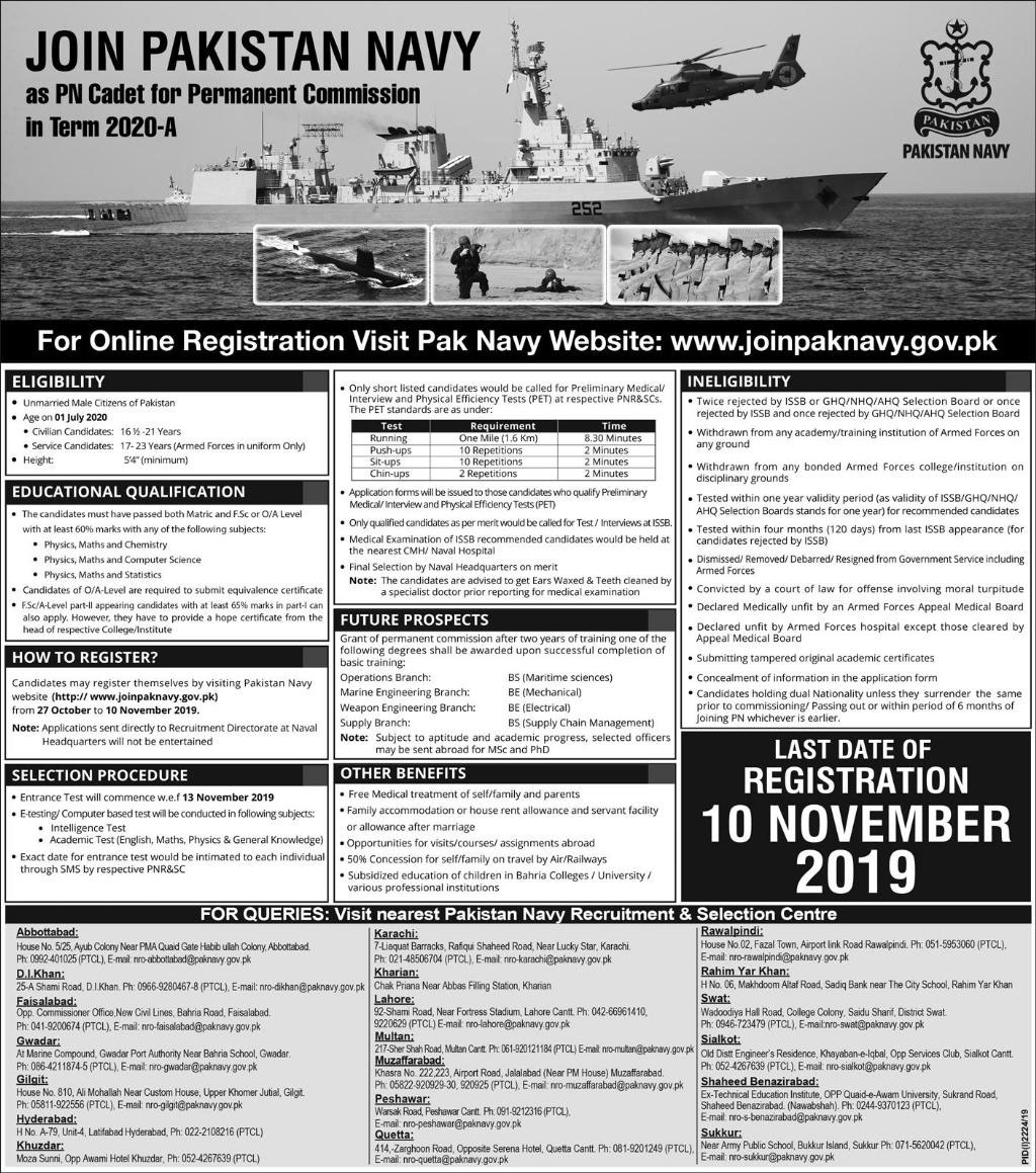 Jobs in Paistan Navy Join as PN Cadet Permanent Commission 27 Oct 2019