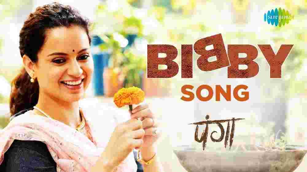Bibby Lyrics - Panga   Annu Kapoor