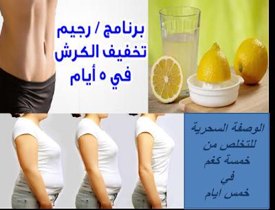 اتلصحة والاعشاب الطبية
