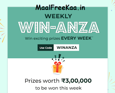 Win Weekly Prize Free
