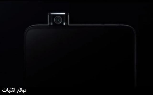 شاومي تستعد لاطلاق هاتف قابل للطي وبكاميرا منبثقة