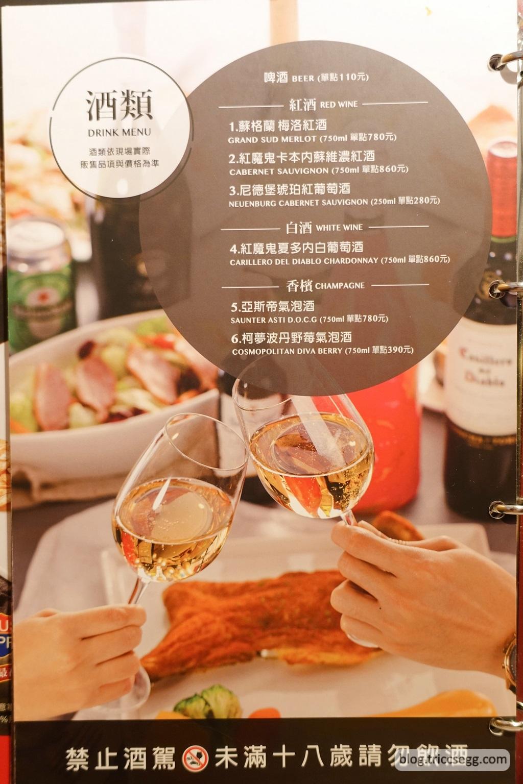 西堤牛排菜單(1).jpg