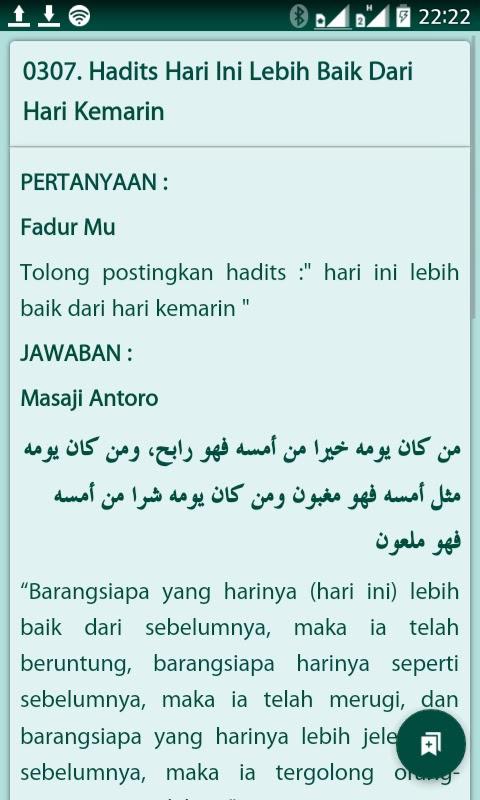 Ebook kifayatul download akhyar terjemah