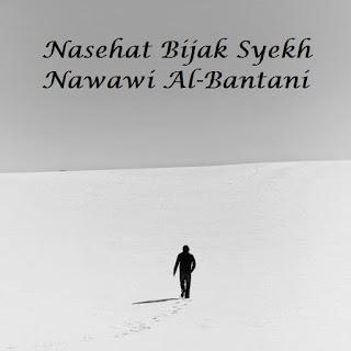 50+ Kata Bijak Islam Nawawi Al-Bantani