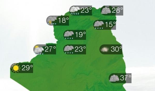 توقعات الطقس ليوم غد الإثنين 27 أفريل 2020