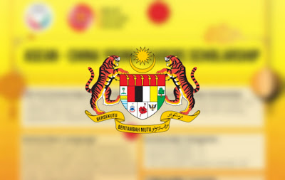 Permohonan ASEAN-China Young Leaders Scholarship (ACYLS) 2020 Online