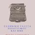 Ιωάννινα «Μικρά Σεμινάρια» Ελληνικής Γλώσσας, Πολιτισμού και ΜΜΕ