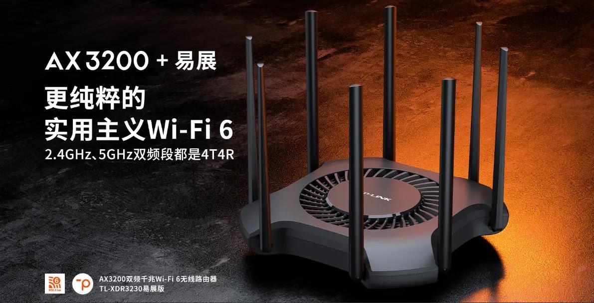 Cara Reset Router TP-Link TL-XDR3230 ke Setingan Pabrik