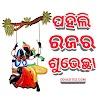 Happy Raja-Download Images