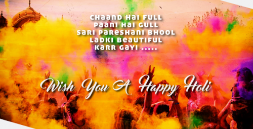 Happy Holi Images, Quotes, Wishes in Hindi for Relatives