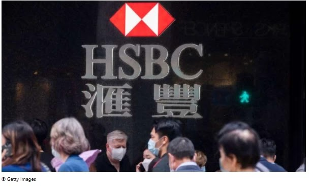 HSBC to expedite restructuring plan to reduce costs