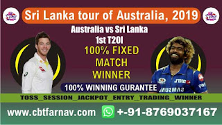 1st T20 SL vs AUS Today Match Prediction Sri Lanka tour of Australia, 2019