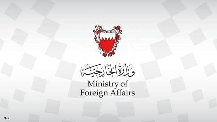 الدعوة تأتي تفعيلا لما نص عليه بيان العلا قطر لإرسال وفد رسمي / الأهرام نيوز