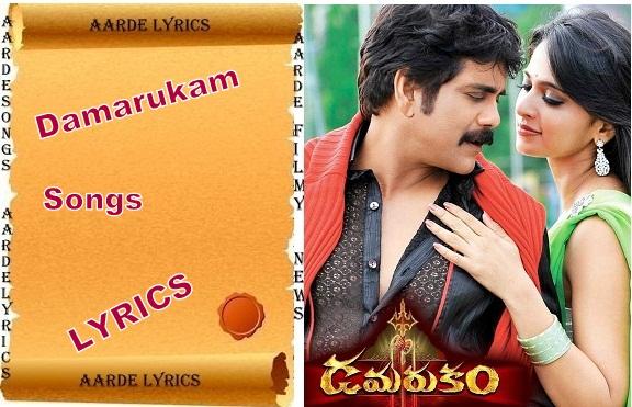 Dheemtana Song Lyrics From Damarukam (2012) | Telugu Movie