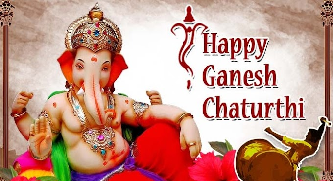 Ganesh Chaturthi 2019 Wishes Images SMS Quotes in Hindi
