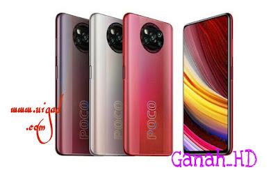 مواصفات بوكو x3 سعر Xiaomi Poco X3 Pro في مصر