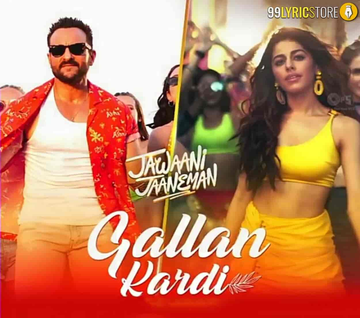 Gallan Kardi Song Images From Movie Jawaani Jaaneman
