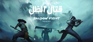 اخرا لعبة Shadow Fighit 4 من شركة Arena العملاقة جرافيك رهيب +HD