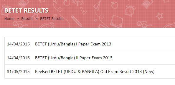 Bihar TET Result 2019