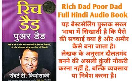 Rich Dad Poor Dad Full Book
