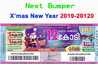 kerala lottery result 10.02.2020 X'mas New Year  Bumper BR 71 10 February 2020 result, 10 02 2020, kerala lottery result 10-02-2020, X'mas New Year  Bumper lottery BR 71 results 10-02-2020, 10/02/2020 kerala lottery today result X'mas New Year  Bumper, 10/02/2020 X'mas New Year  Bumper lottery BR-71, X'mas New Year  Bumper 10.02.2020, 10.02.2020 lottery results, kerala lottery result October 10 2020, kerala lottery results 10th February 2020, 10.02.2020 week BR-71 lottery result, 10.02.2020 Christmas New Year  Bumper BR-71 Lottery Result,
