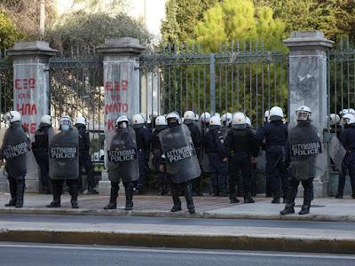 «Ψωμί, Παιδεία, Υγεία, Ελευθερία» – Lock down στην κυβερνητική πολιτική και την αστυνομοκρατία