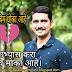 30+ Vishwas nangare patil Quotes  images,suvichar images,good thought images,Marathi Status for inspiration and motivation images for free (विश्वास नांगरे पाटील मराठी सुविचार )