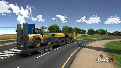 Drive Simulator 2020
