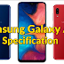 Samsung Galaxy A20 Specifications, Features and Price