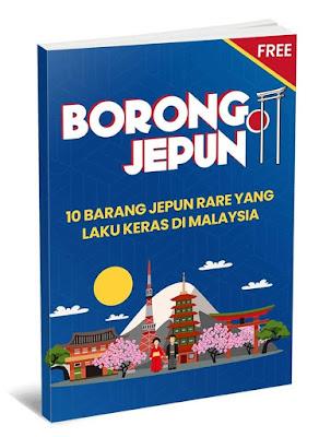 Panduan Borong Jepun
