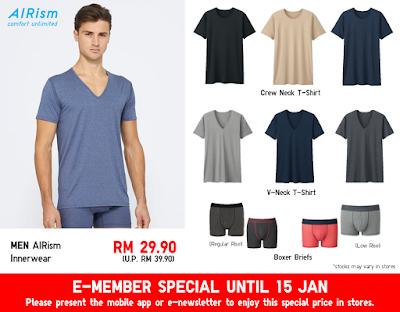 Uniqlo Malaysia MEN AIRism Crew Neck T-Shirt