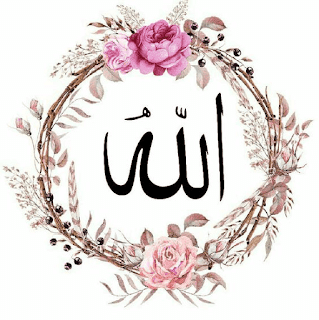 whatsapp-dp-islamic
