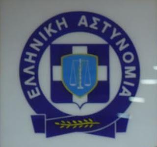 Ειδικές συμβουλές από την Ελληνική Αστυνομία για αποφυγή ...