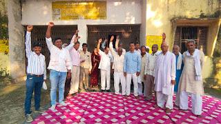 अपनी मांगों को लेकर सहकारी कर्मचारियों ने किया प्रदर्शन | #NayaSaberaNetwork