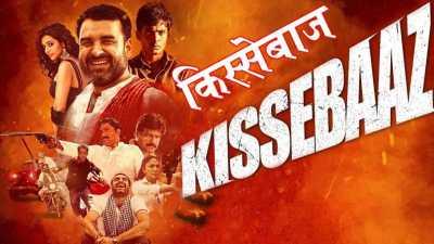 Kissebaaz (2019) Full Movie Free Download 480p HD Mkv