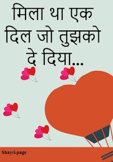 Latest TOP 10 Best Valentine Day Status 2020 Wishes SMS, Jokes New